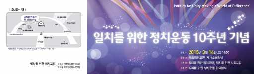 Invitation card   Korea Page 1